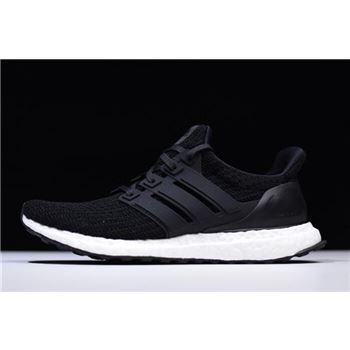 adidas Ultra Boost 4.0 Black Multi Color White Heel Cage