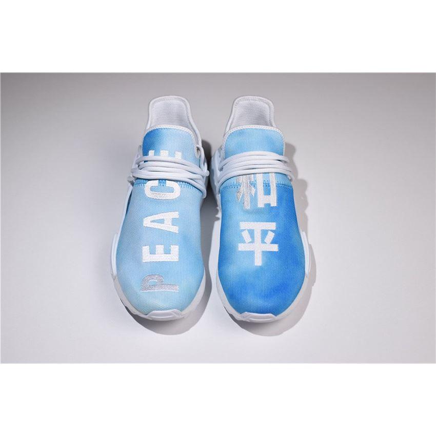 wholesale dealer 04f9c 1cc5e 2018 Pharrell x Adidas Originals NMD Human Race China ...