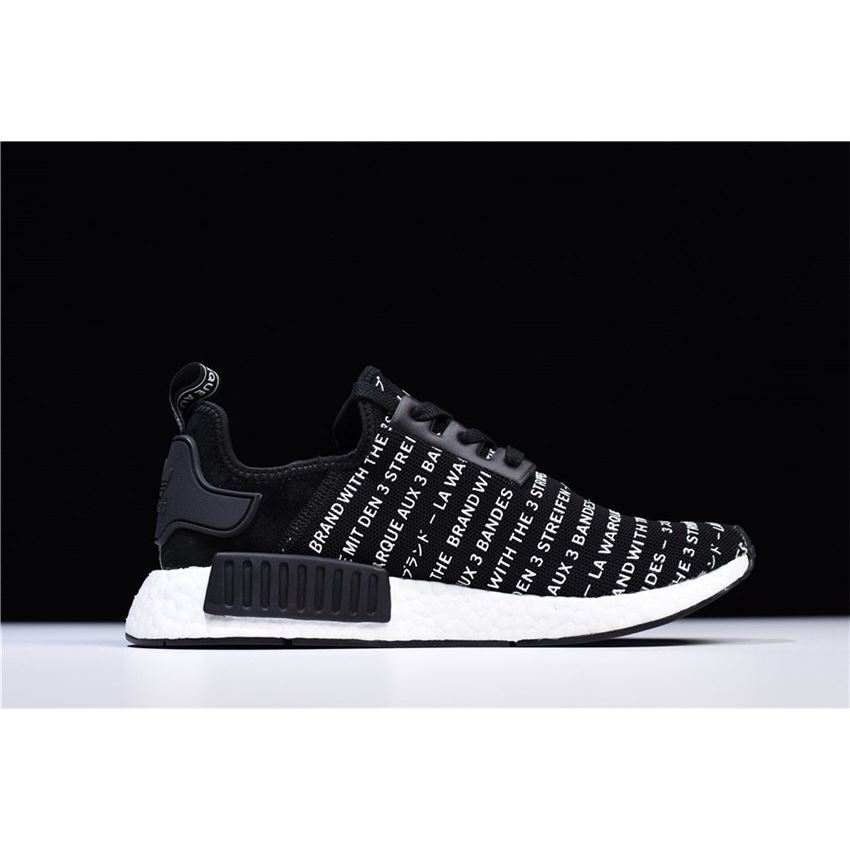 New Adidas NMD R1 Brand With The Three