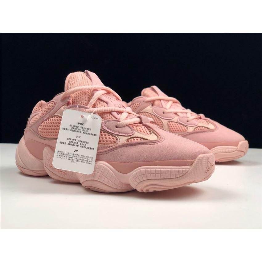 adidas yeezy rose gold