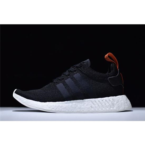aaa023aa92ddca Adidas NMD R2 Primeknit Future Harvest Black Orange CG3384