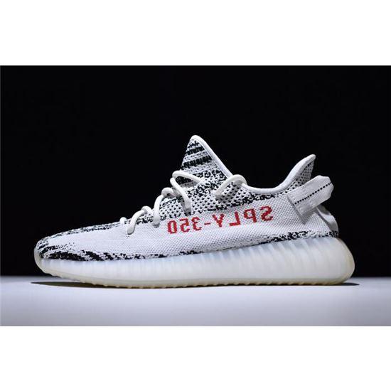 Adidas Yeezy 350 Boost V2 Zebra White