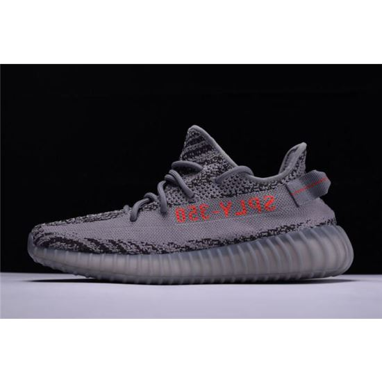 the latest 03f01 27b3c Adidas Yeezy Boost 350 V2 Beluga 2.0 Grey/Bold Orange-Dark ...